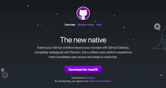 Screenshot of GitHub Desktop website.
